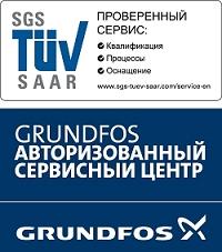 Компания ридан официальный сайт на русском Паяный теплообменник Alfa Laval CBH16-41H Архангельск